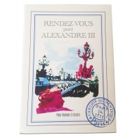 Small notebook-book with detachable blank pages Meeting Pont Alexandre III